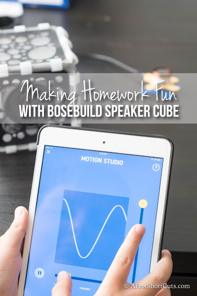 What a great STEM toy! Making Homework Fun with BOSEbuild Speaker Cube.