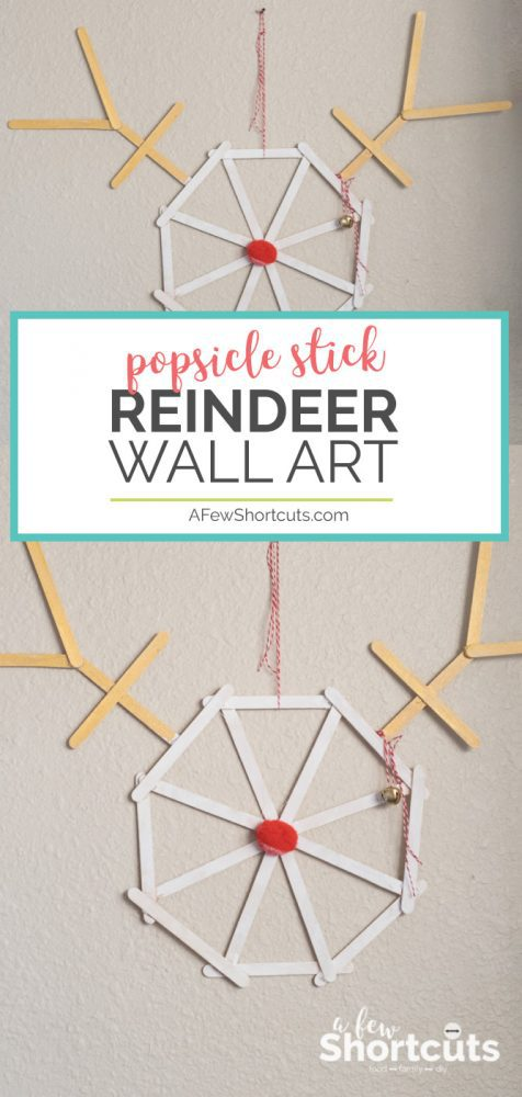 A fun Christmas Kids Craft that turns out so cute you all want more than one! Make this super simple Popsicle Stick Reindeer Wall Art DIY this year!